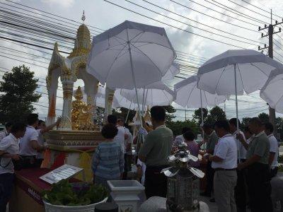 Central Plaza Rayong | เซ็นทรัลพลาซ่า จ.ระยอง