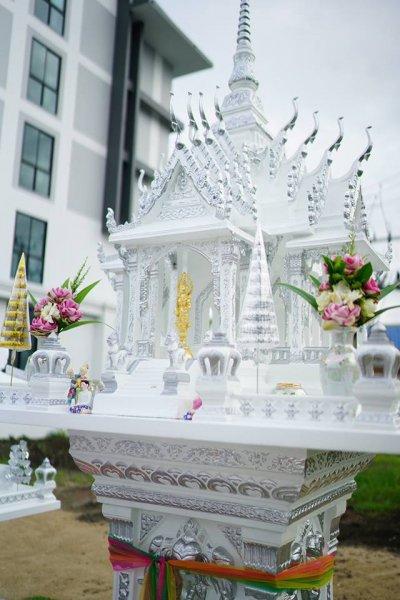 โรงแรม THE TEMPO จ.ลพบุรี