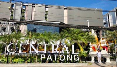 Central Patong เซ็นทรัลป่าตอง หาดป่าตอง จ.ภูเก็ต