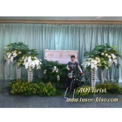 ดอกไม้งานศพ (หน้าหีบ)