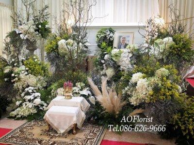 ดอกไม้งานศพ วัดเสมียนนนารี  คุณฐากูร บุนปาน