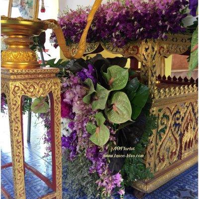 ดอกไม้งานศพ ( เมรุ)