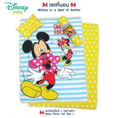 DN-Mickey In a Spot of Bother