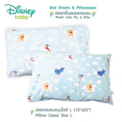 DN-ปลอก-Pooh Lets Fly a Kite (Blue)