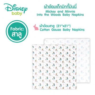 DN-ผ้าอ้อม-Mickey&Minnie Into the Wood