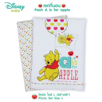 DN-Pooh A is for Apple