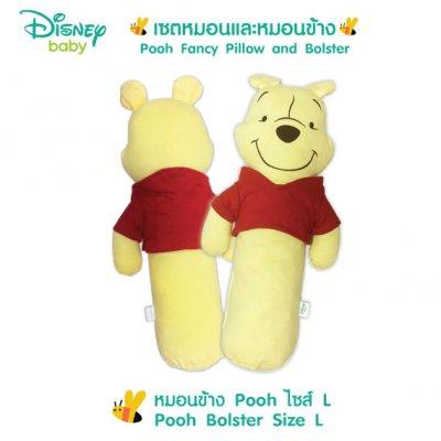 DN-Pooh Fancy Pillow