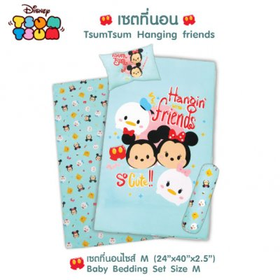 DN-TsumTsum Hanging Friends