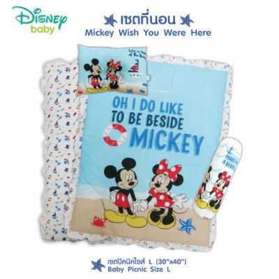 DN-Mickey Wish you were here