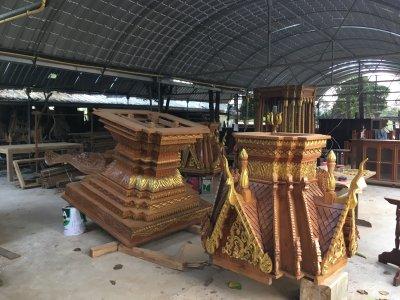 Taweesak Factory