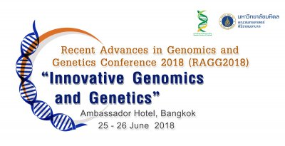 เปิดลงทะเบียนการประชุมวิชาการ Recent Advances in Genomics and Genetics 2018 Conference (RAGG2018): Innovative Genomics and Genetics