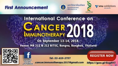 You are invited to the International Conference on Cancer Immunotherapy 2018
