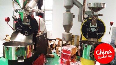 เครื่องทำกาแฟ