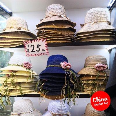 หมวกและกระเป๋าสาน