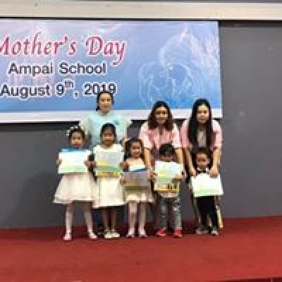 2019 MOTHER'S DAY