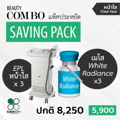 Beauty Combo : Saving Pack