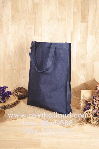 กระเป๋าผ้า600D/ถุงผ้า600D