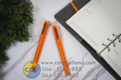 ปากกาพร้อมโลโก้
