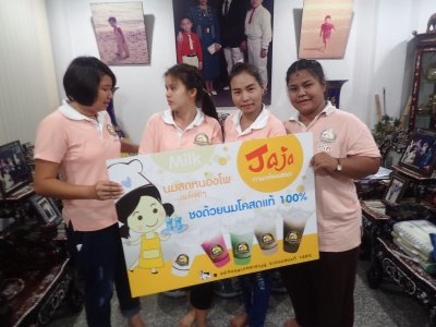 ทีมงาน Jaja กาแฟนมสด นครปฐม :)