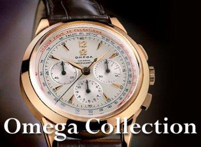 Omega Collection (Vintage)