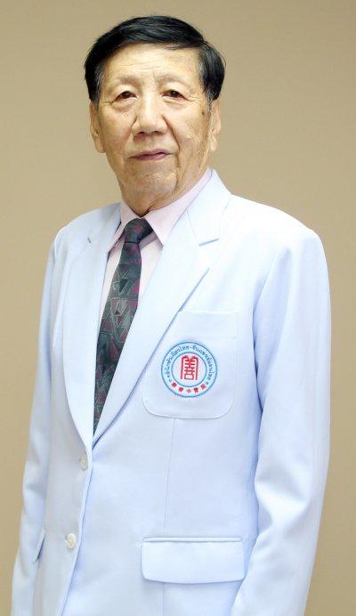 ศาสตราจารย์ แพทย์จีน หลี่ จง หมิน