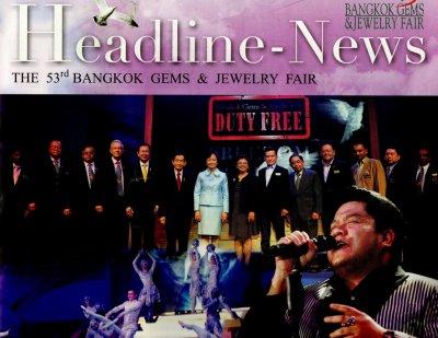 สัมภาษณ์คุณพีรวัฒน์ สุรเศรษฐ (Managing Director L.S. Jewelry Group) ในคอลัมภ์ GURU TALK วารสาร Headline-News The Bangkok Gems & Jewelry Fair 53rd