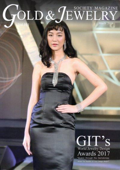 Lee Seng Jewelry ในนิตยสาร Gold & Jewelry Society ประจำเดือนมีนาคม 2018