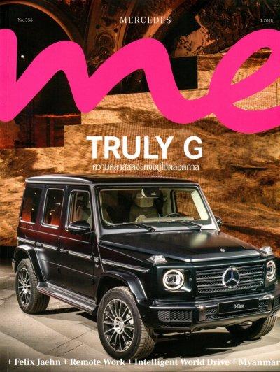 Lee Seng Jewelry ในนิตยสาร Mercedes me No.356 1.2018