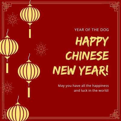 Valentine & Chinese New Year Feb 2018