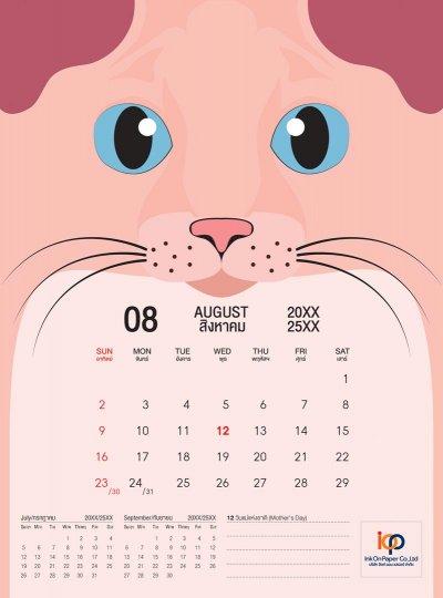 Calendar Cats