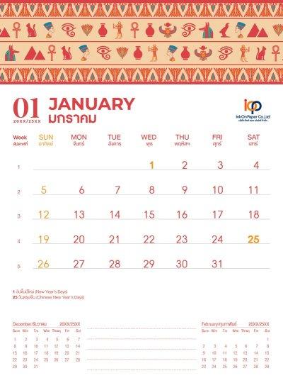 Calendar Patterns