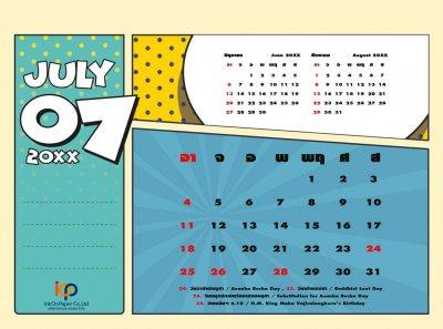 Calendar Pop Art