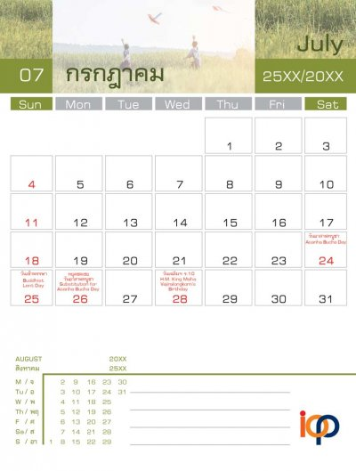 Calendar Thai people's way of life