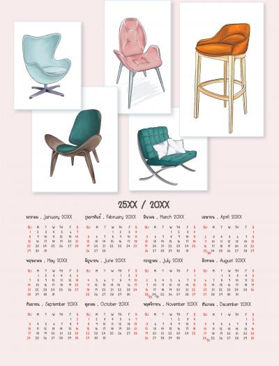 Calendar  Chair Collection