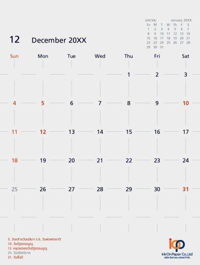 Calendar Line