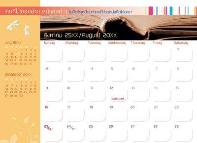 CalendarBegin2