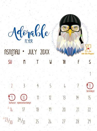 CalendarAnimal1