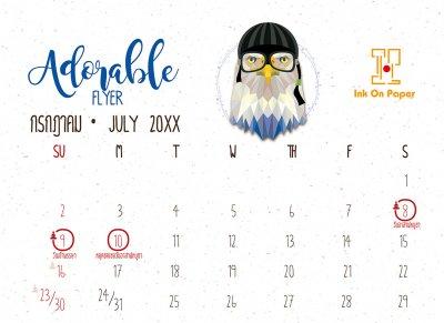 CalendarAnimal2