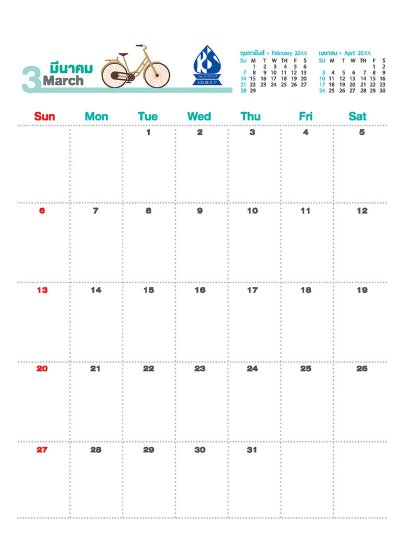 CalendarBicycle1