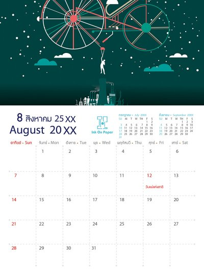 CalendarBicycle2