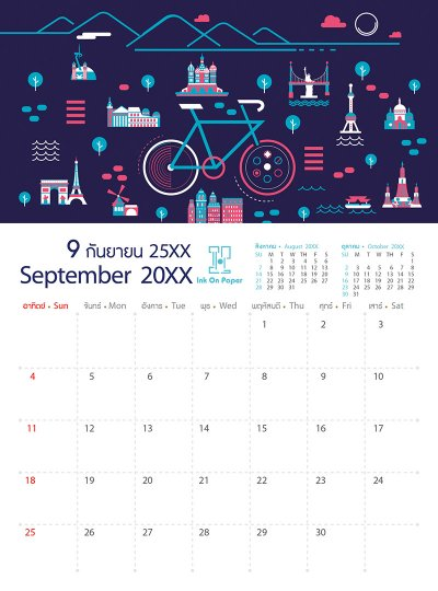 CalendarBicycle2