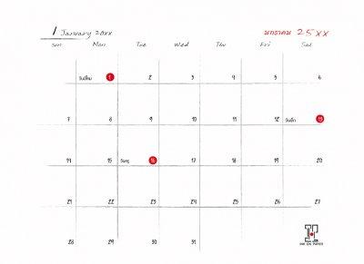 CalendarBkk2
