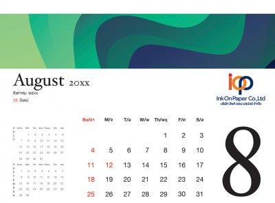 CalendarColor2
