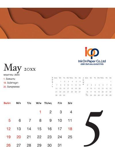 CalendarColor1