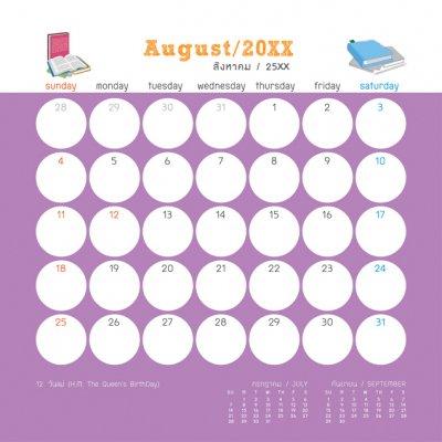 Calendardidyouknow