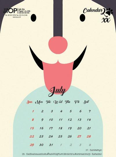 CalendarDog1
