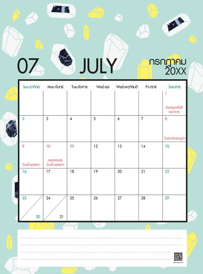 CalendarLaisen1