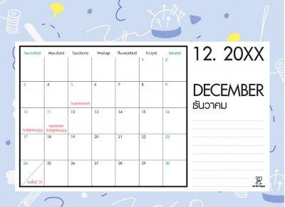 CalendarLaisen2