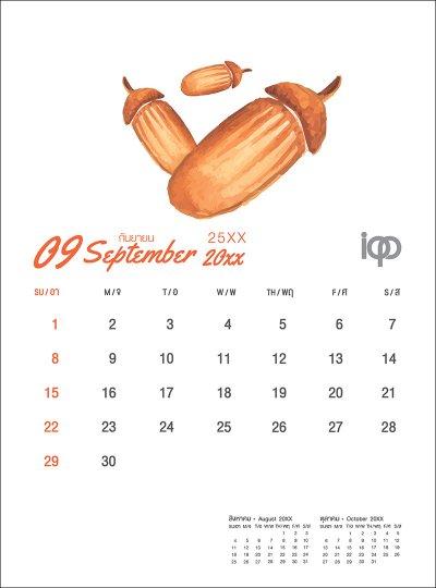 Calendarleaf