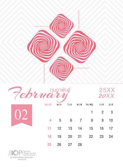 Calendar Minimal1